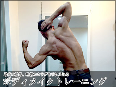 body_t